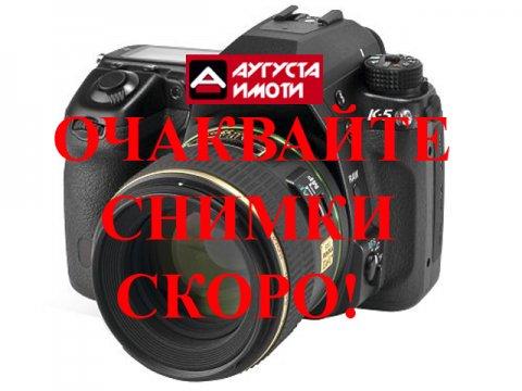 Карфур,МОЛ АРЕНА